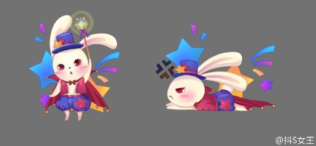 也是一个可爱的小兔子形象,只是和上一只兔子相比,这只兔子有点蠢萌的
