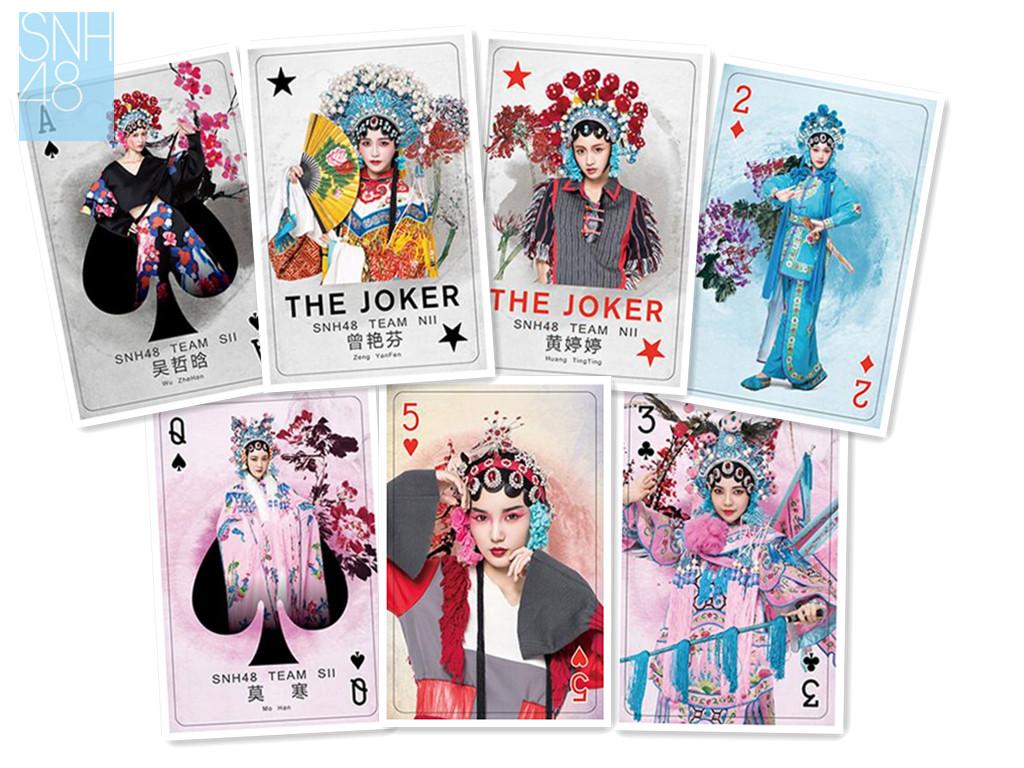京剧扑克牌:成员京剧造型牌面,snh48 logo深蓝色花纹牌底 材质